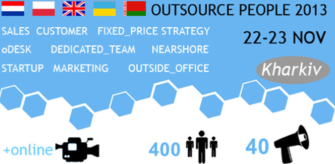 Outsource People Conference Kharkiv 2013
